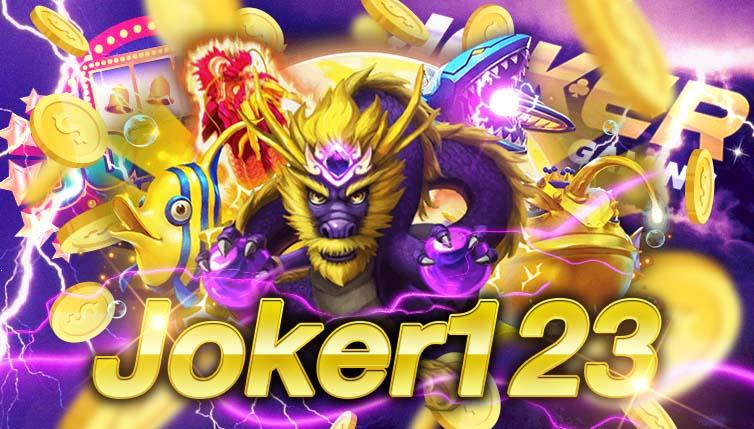 joker123 ค่ายเกมยิงปลาสุดใหญ่แห่งแรกของประเทศ